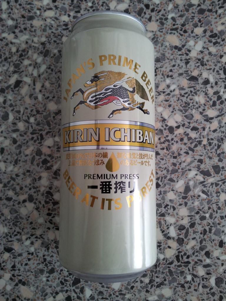Kirin - Ichiban