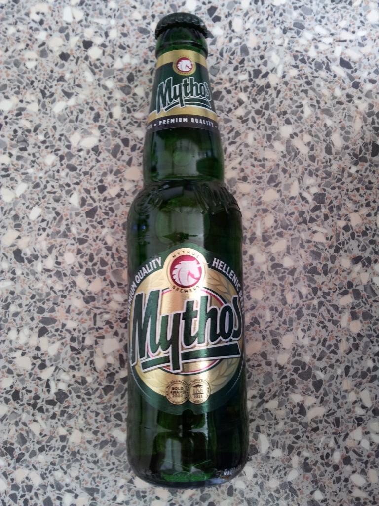 Mythos Brewery - Mythos